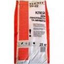 Клей для пінопласту Терміт ТК 22 (для приклейки) 25 кг