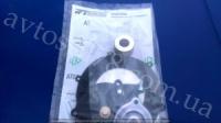 Ремкомплект редуктора газа ГБО Tomasetto AT-07