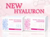 Крем «Експрес-зволоження» Гіалурон серії New Hyaluron