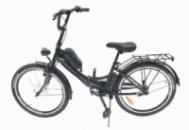 Электровелосипед складной Smart 24 TESLA