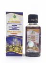 Масло черного тмина «Королевское» Аль-Хавадж 125 мл