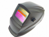 Сварочная маска хамелеон EDON -9000 (ЭДОН МАСКА-9000)
