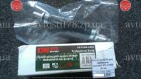 Насос ручной для перекачки топлива (груша) KS-31989 10мм