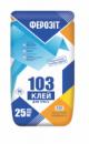 Ферозіт 103 клей для гресу