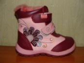 Ботинки зимние для девочки С-М2380