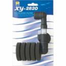 Биохимический аэрлифтный фильтр XY-2820