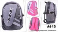 Рюкзак школьный, только розовый