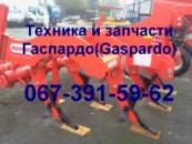 Глубокорыхлитель ARTIGLIO 300/7 с гидравлическим катком