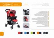 C539K-X Geoby детская прогулочная коляска (Джеоби)