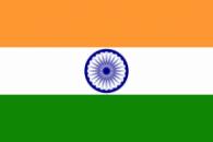 Ява Индия