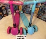 Детский складной самокат BestScooter Maxi Макси 2 вида (розовый, голубой) светящиеся колеса