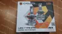 Светодиодные лампы H4 CYCLON LED-CREE 12-24V 30W 5100Lm/5000K