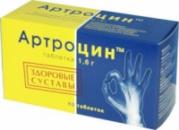 Артроцин №60кап