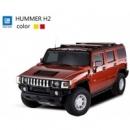 Машинка микро р/у 1:43 лиценз. Hummer H2 (желтый, красный)