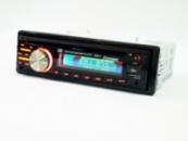 Pioneer DEH-8350UBG Автомагнитола DVD+USB+Sd+MMC съемная панель (копия)