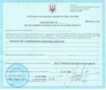 Получение свидетельства НДС в городах Донецкой обл.