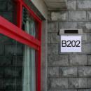 Автономная подсветка номера дома на солнечной батарее