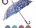 Зонт - трость Графити