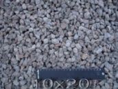 Щебень гранитный фр.10х20 мм.