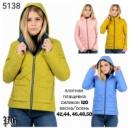 Куртка дєми женская, 42-50