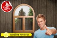 →Вікна під ☣Дерево | Ламинированные ☺Окна Дерево | Окно Дерево ПВХ Алюминий