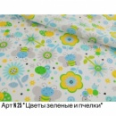 Ткань детская 100% хлопок Арт №25 «Цветы зеленые и пчелки»
