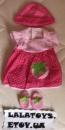 Одежда для Baby Born Беби Борн Платье Клубничка, шапочка, платье, тапочки