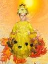 Осень - детский карнавальный костюм на прокат