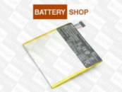 Аккумулятор для планшета Asus MeMo Pad 7 ME170C K017, Fonepad 7 FE170CG K012, батарея C11P1327