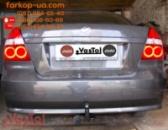 Тягово-сцепное устройство (фаркоп) Chevrolet Aveo T250 (sedan) (2005-2011)