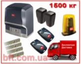 BFT ARES-1500. Комплект автоматики для откатных ворот до 1500кг.
