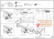 Тягово-сцепное устройство (фаркоп) Toyota Corolla (E15) (2007-2013)