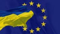 Сотрудничество со странами ЕС