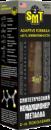 SMT2514 100 % синтетический кондиционер металла 2-го поколения SMT2 250мл