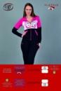Спортивный костюм Playnew 314