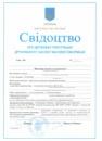 Регистрация СМИ под ключ в городах Донецкой обл.