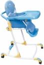 Y800 Geoby детский стульчики для кормления