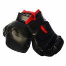 Боксерские перчатки MS1649Black, 2 шт, 1 размер, 19 см, в кульке (Черный)