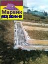 бетонирование ленточного фундамента Киев