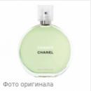 W4 Coco Chanel/ Chance Eau Fraiche 1мл.