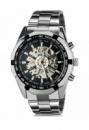 Мужские часы Winner TM340 Silver