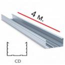 Профиль CD-60, 4 м, 0,45 мм, усиленный.