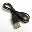 Кабель USB 2.0 - Mini