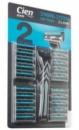 Cien Станок для бритья + 20 сменных кассет