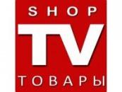 Tv-shop товары тв-рекламы