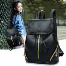 3-115 Стильный рюкзак для учебы молодежный Вместительный женский рюкзак