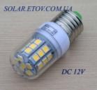 Светодиодная лампочка 5 Вт, 12 Вольт!
