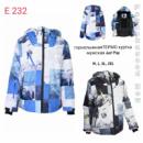 Горнолыжная мужская термо- куртка, м-2хл
