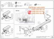 Тягово-сцепное устройство (фаркоп) Toyota Auris (universal) (2013-2018)