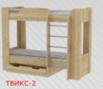 Детская кровать ТВИКС 2 (двухъспальная)